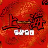 shanghai mini