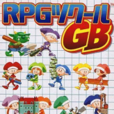 rpg tsukuru gb